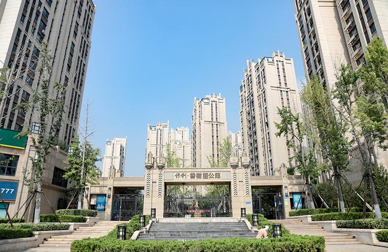保利·香(xiang)榭里公(gong)館