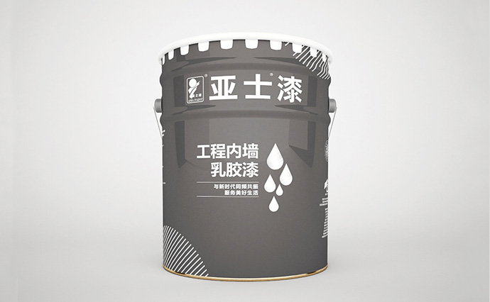 工程內牆乳膠(jiao)漆系(xi)列
